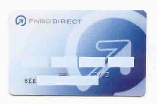 FNBODirectATMCard